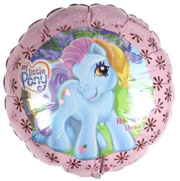 My Little Pony Birthday Party Decorations Kids Supplies And
